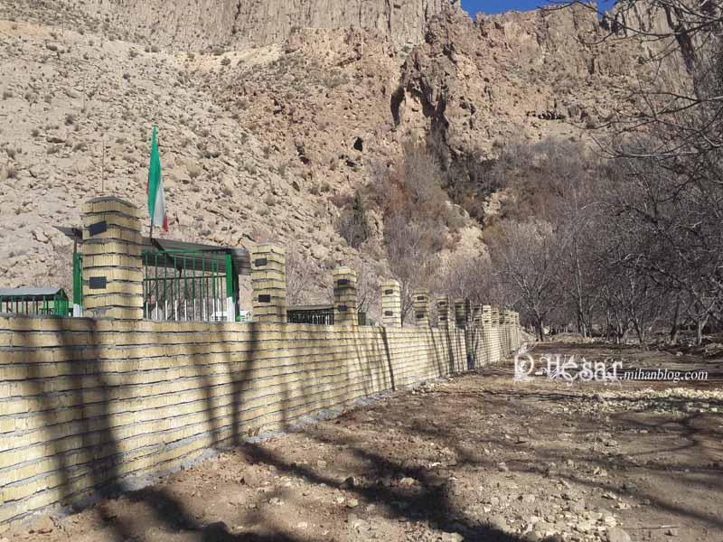 اخبار روستای حصار مرودشت