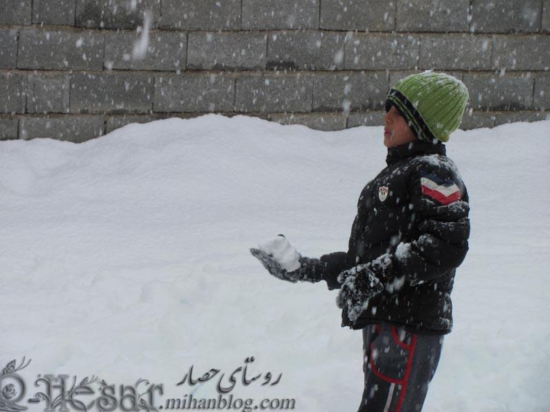 برف92