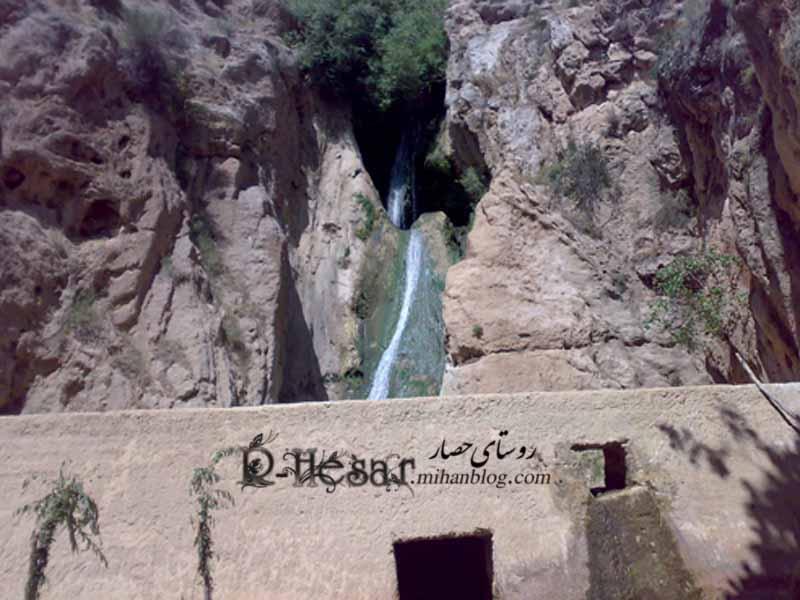 آبشار روستای حصار مرودشت
